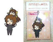 The Disappearance of Nagato Yuki-Chan Rubber Strap Haruhi on Koizumi Kadokawa NW