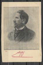 Judaica rare Old Postcard Nahum Sokolov Zionist Leader