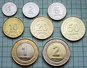 TURKMENISTAN 2009 - 2010 8 COINS FULL SET, ALL UNC