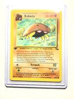 KABUTO - 50/62 - 1st Edition Fossil - Common - Pokemon Card -  NM
