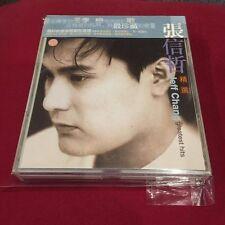 Jeff chang 张信哲 精选 Greatest HIts 台湾版 首版 带侧标 w/obi