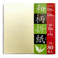 Japanese Origami Paper Craft 20 Designs 80pcs  Made in Japan