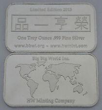 1 OZ HW MINTING COMPANY HWMC BIG BIG WORLD INC. FINE .999 SILVER BAR BULLION