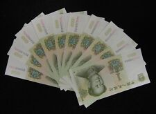 10 PIECES CHINA BANKNOTE 1 YUAN 1999 UNC, Radar Number 20XX02