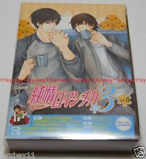 Junjo Junjou Romantica 3 Vol.5 Limited Edition Blu-ray Strap Manga Booklet Japan