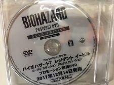 Japanese Game Store BIOHAZARD Capcom SEALED PROMO DVD * ULTRA RARE *USA SELLER*
