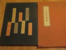Japanese Woodblock Prints Book Folio Hiroshige Harunobu Choki Utamaro Sharaku +