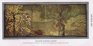 JAPANESE ART - Magnolia Screen-Buddha Sculpture-  1930s Prints