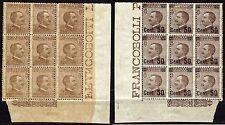 #1426 - Regno - Blocco 9 pezzi 50 cent, 1923 - Nuovi / Varietà decalco