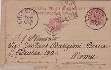 # ARICCIA: 1896 - CARTOLINA POSTALE  C.10
