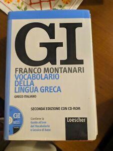 GI Vocabolario Della Lingua Greca Greco - Italiano Di Franco Montanari 2°Ediz.