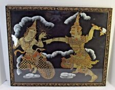 Vintage Painting of Lord Krishna and Lord Parshuram On Cloth W Beautiful Frame