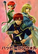 Fire Emblem The Sword of Flame Doujinshi Raven x Lucius Priscilla Wil Happy Corn