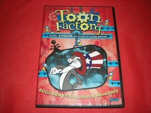 TOON FACTORY 18 CARTOONS DVD