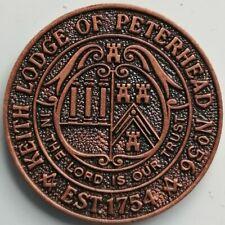 MASONIC MARK TOKEN PENNY KEITH LODGE OF PETERHEAD No 56