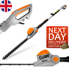 More details for telescopic long reach extendable 550w electric hedge trimmer pole saw