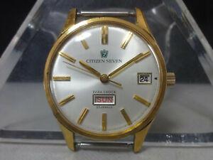 Vintage 1964 CITIZEN mechanical watch [CITIZEN SEVEN 7] 23 Jewels Cal.4000