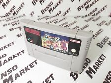 SUPER BOMBERMAN 2 BOMBER MAN SUPER NINTENDO SNES NES PAL EUR CARTUCCIA ORIGINALE