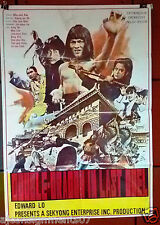 "Double Dragon in Last Duel {Bong Choi} 39x27"" Original Lebanese Movie Poster 80s"