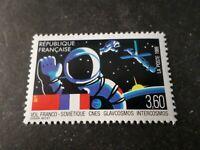 FRANCE 1989 VARIETE COMETES BLEUES CASQUE, timbre 2571, neufs**, VF MNH, ESPACE