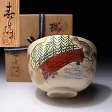 $Wk7: Vintage Japanese Ninsei Style Tea Bowl, Kyo ware with Signed wooden box