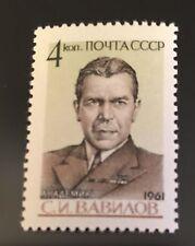 1961, Russia, USSR, 2501, MNH, Vavilov