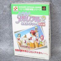 TOKIMEKI MEMORIAL 2 Official Guide Kanzen Ban Book PS FT35*
