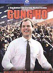 Gung Ho (1986) DVD Ron Howard(DIR) 1986