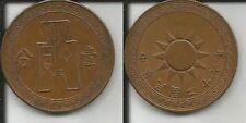 CINA 1 CENT 1937/26° REPUBBLICA SPL