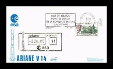 DR JIM STAMPS ARIANE V14 EUROPEAN SPACE AGENCY FRANCE COVER
