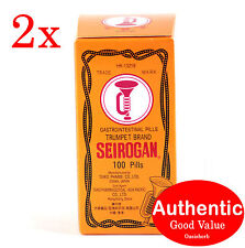 2X Seirogan (100 pills) Made in Japan for Indigestion, diarrhea & Bloating(New!)
