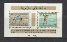 AFGHANISTAN - 502 - 503 S/S - MNH - 1961 - CHILDREN'S DAY