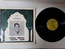 "VINYL LP 12"" 33 ESTHER ELFASSY/אסתר אלפסי -MOROCCAN MIZRAHIT *ULTRA RARE-ISRAEL*"