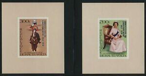 Upper Volta 478-9 imperf s/s MNH Queen Elizabeth, Horse, Coronation o/p