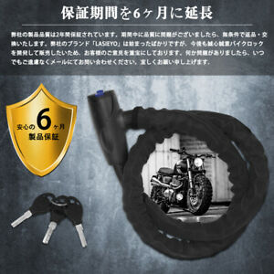 Bicycle Lock Heavy Duty Bike Chain Lock Scooter Motorcycle Cable Lock with 3Keys