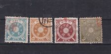 four revenue stamps,for medication,used       k1135