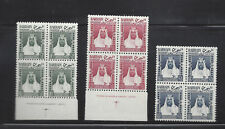 BAHRAIN Local Stamps 1957 3p to 9p in um/MNH blocks of 4. SG 64-6. Cat £38.