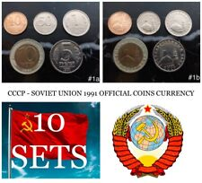 1991 RUSSIA USSR SOVIET UNION COINS FULL SET UNCIRCULATED UNC MONEY OLD RUSSIAN