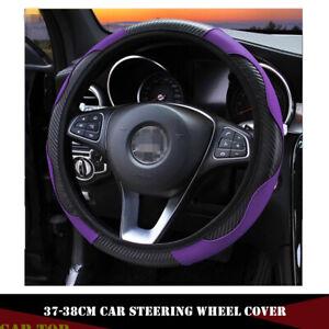 38cm Purple Auto Car Steering Wheel Cover PU Leather DIY anti-Slip accessories