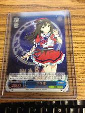 Weiss Schwarz WeiB IMC/W41-078SP Rin Shibuya Idol Master Signed Foil CCG TCG