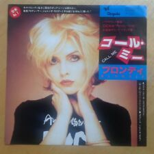 "Blondie Call Me Japan Classic Different 7"" PS Punk New Wave Debbie Harry"