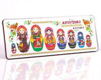 "Nesting Dolls Fridge Magnet. Nesting Dolls Souvenir Magnet Matreshka 1.5x4.3"""
