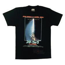 Star Wars Return of The Jedi Japanese Poster Licensed Adult Shirt S-xxl L