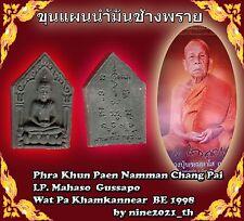 Phra Khun Paen Mahasane LP Mahaso  Gussapo Black Wan Oil Old Thai Buddha Amulet
