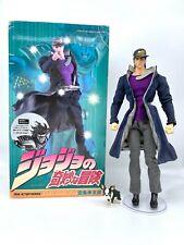 JoJo's Bizarre Adventure Kujo Jotaro 1/6 RAH Real Action Heroes Figure MEDICOM