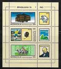Mongolia 1096 Brasiliana '79 Mint NH