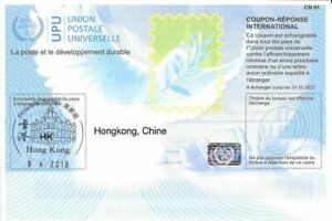 HONG KONG - (IRC) INTERNATIONAL REPLY COUPON (exp. 31.12.2021) (POSTMARKED), MNH