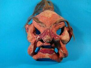 Maschera antica cinese. cartapesta