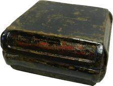 Antique Chinese Wood Storage Box (77-330)