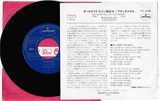 "THE RUNAWAYS All Right You Guys/ Blackmail LIVE AT BUDOKAN JAPAN  7"" SFL-2195"
